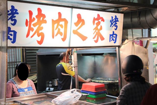 IMG 0127 - 台中烏日│烤肉之家。還沒想好中秋節要怎麼過嗎?來試試烏日在地飄香數十年的好味道吧