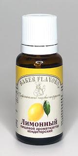 пищевой ароматизатор Лимонный нат.