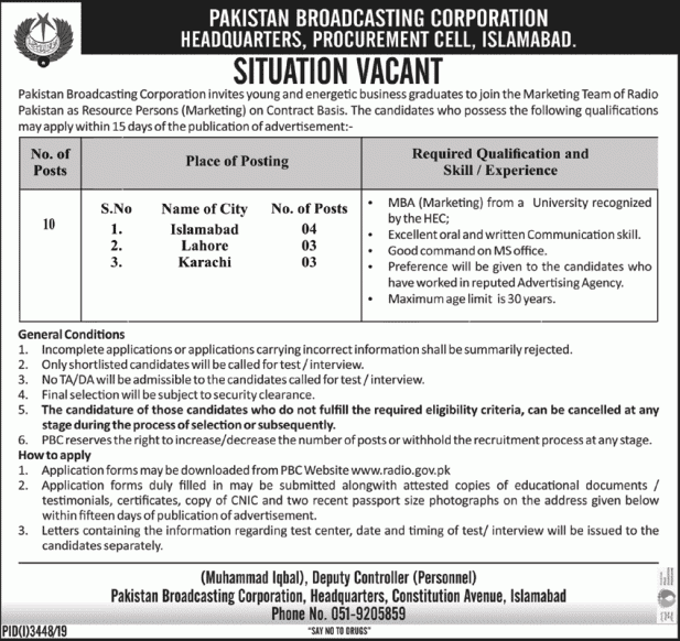 Jobs in Pakistan Broadcasting Corporation 2019