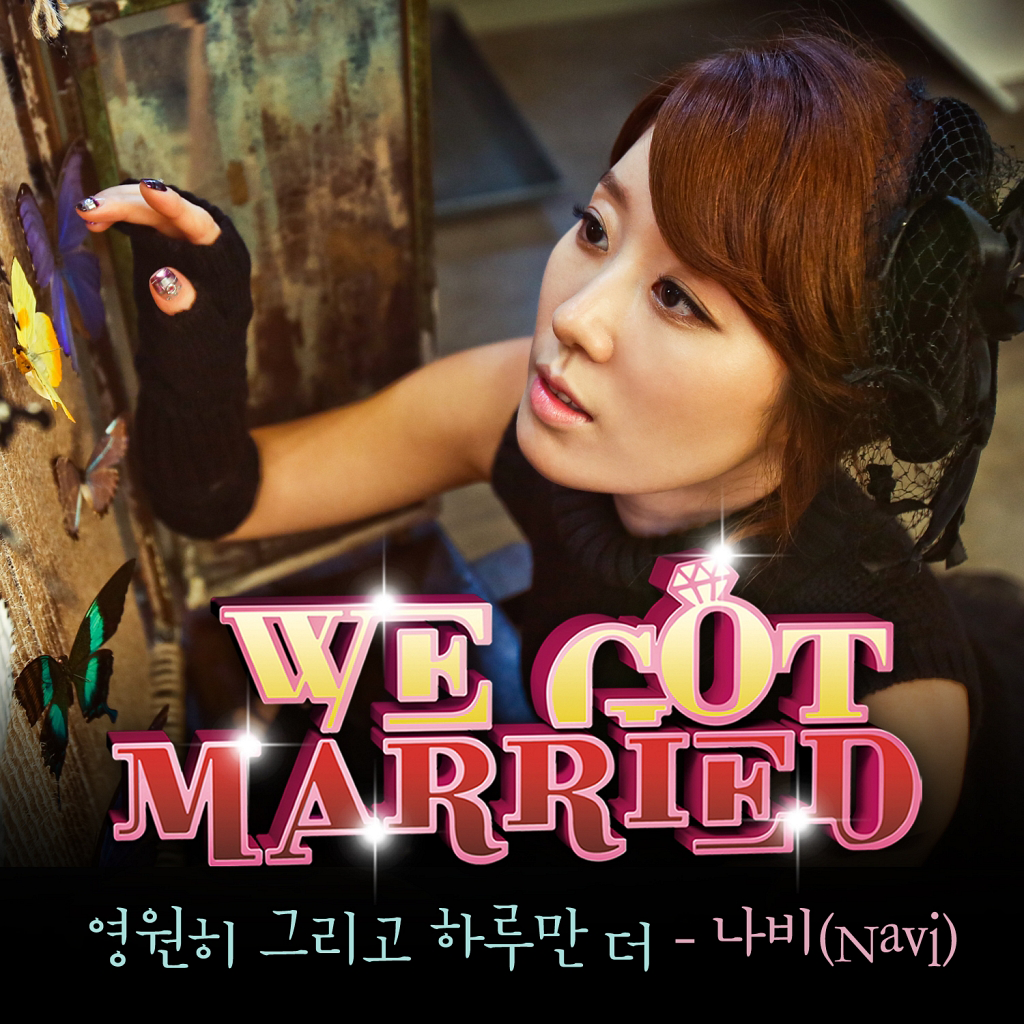 [Single] Navi – Forever And A Day (We Got Married Global Edition OST Part 4)