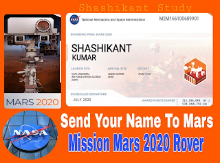 NASA-Mars-Rover-Mission-2020