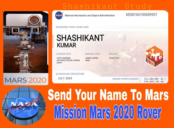 Send Your Name To Mars - NASA Mars 2020 Rover Mission