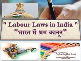 New Labour Law Rule Amendment PDF Hindi