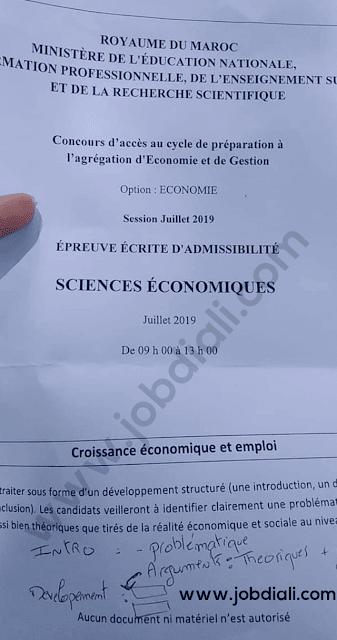 Exemple concours d'accès au cycle de préparation à l'agrégation d'economie et de gestion - Ministère de l'Education Nationale