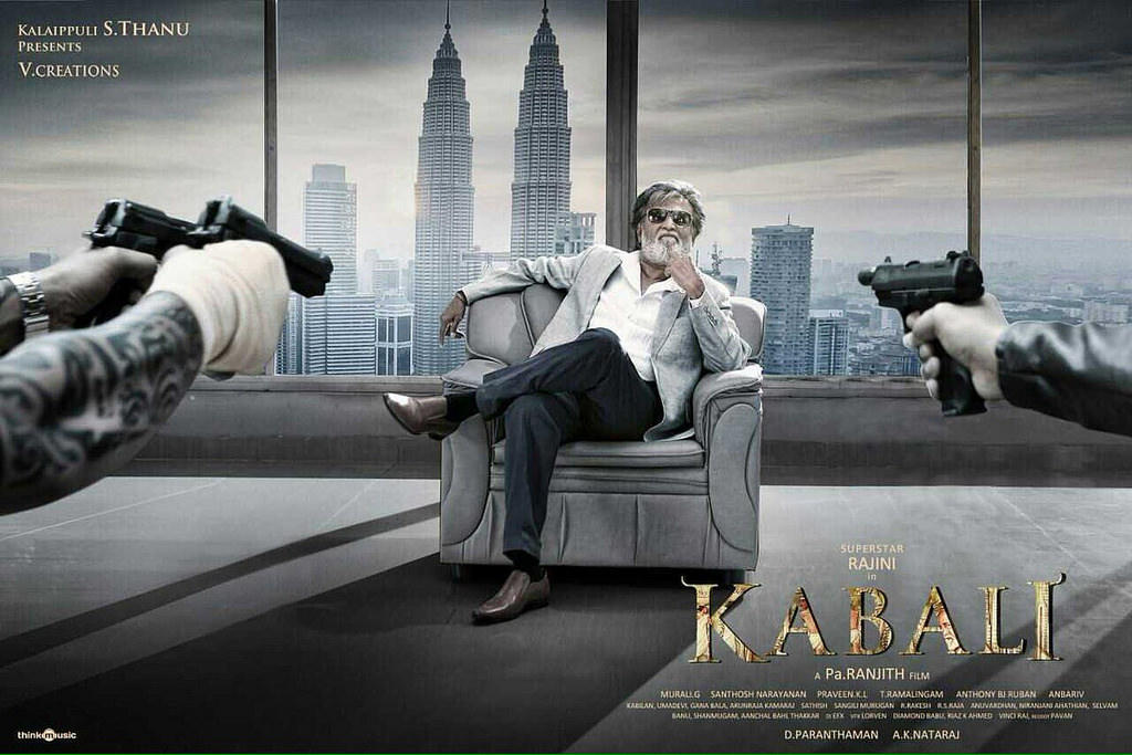 Complete cast and crew of Kabali  (2016) bollywood hindi movie wiki, poster, Trailer, music list - Rajinikanth and Radhika Apte, Movie release date 22 July, 2016