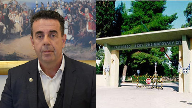 Δημήτρης Κωστούρος: Ανοίγονται νέοι ορίζοντες για τον τόπο μας