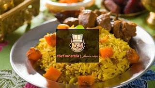 Bukhari rice