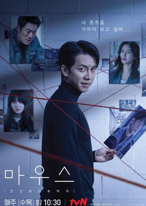 Sinopsis Drama Korea Mouse