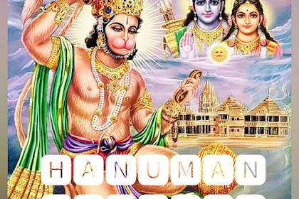 Hanuman Chalisa(हनुमान चालीसा) Meaning English and Hindi    Hanuman Chalisa lyrics in english and Hindi.