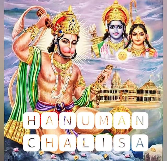shri hanuman chalisa shri hanuman chalisa, hanuman chalisa shri hanuman chalisa, hanuman ji hanuman chalisa, Hanuman Chalisa meaning in english.lord hanuman statue,