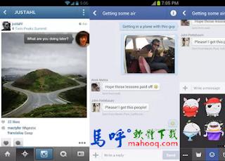 Facebook 手機即時通 APK / APP Download,Facebook Messenger FB 即時通下載,Android 版