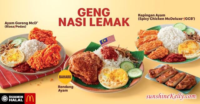 Mekdi Dekat DiHati, McDonald's Malaysia, Mekdi signage, McDonald's Merdeka, Nasi Lemak McD, Rendang Ayam, Cendol McFlurry, McD, Hajjah Melati, Food