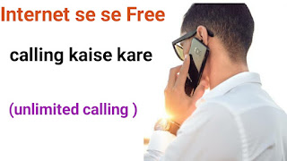 Internet se free call kaise Kare
