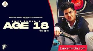 Age 18 Lyrics | Amit Dhull | Latest Haryanavi Song 2020