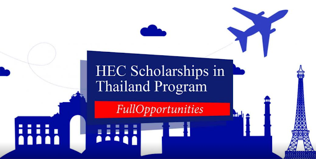 Scholarships in Asian Institute of Technology (AIT) 2020 Thailand-Fully Scholarship