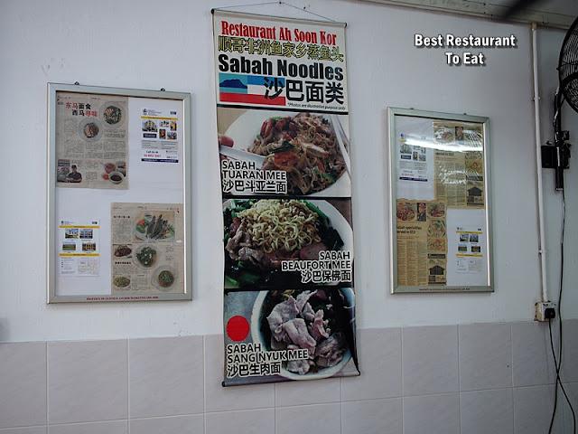 Sabah Tuaran Mee, Sang Nyuk Noodles and Beaufort Mee