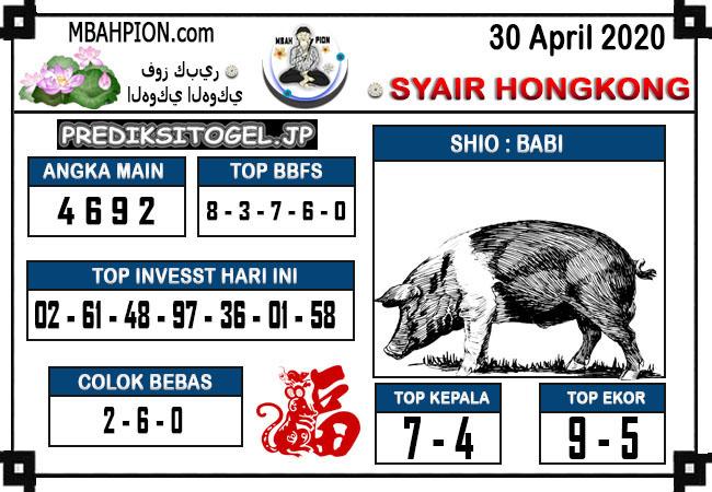 Prediksi HK 30 April 2020 - Syair Mbah Pion