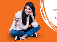 Banglalink play 300 SMS and 160 MB data offers