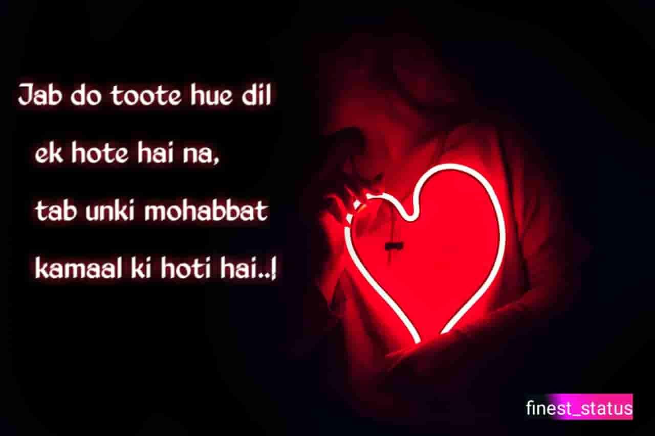 Love Status In Hindi For WhatsApp FB (Fresh Updates)