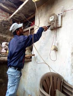 विद्युत मंडल ने बिल बकाया होने पर 276 उपभोक्ताओं के मकान एवं दुकानों के बिजली कनेक्शन काटे