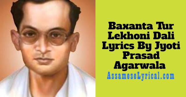 Baxanta Tur Lekhoni Dali Lyrics