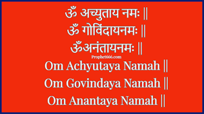 Most Powerful Healing Mantra