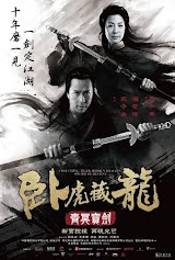 臥虎藏龍2青冥寶劍,crouching tiger, hidden dragon,sword of destiny