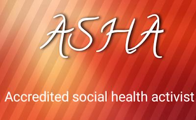 ASHA full form