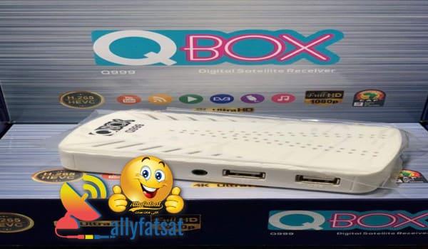 محتويات كرتونة رسيفر Q BOX 999 HD