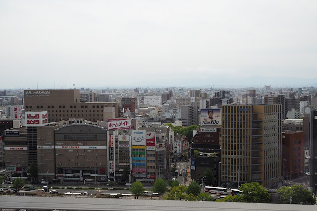 JR Nagoya Hotel Review - View from hotel room