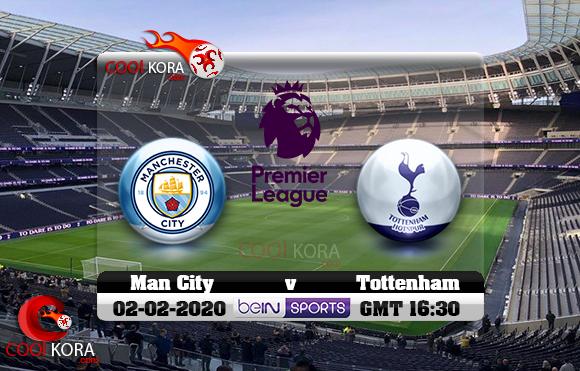مشاهدة مباراة توتنهام ومانشستر سيتي اليوم 2-2-2020 في الدوري الإنجليزي