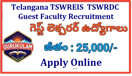 TSWRDC Guest faculty notification 2018, apply online for  tswreis degree colleges recruitment