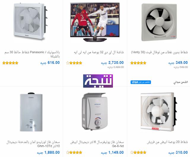 اسعار شفاط الحمام والمطبخ 2018 سعر الشفاطات فى مصر