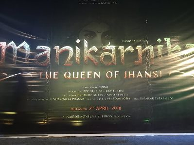 Manikarnika new upcoming movie first look, Poster of Kangana Ranaut download first look Poster, release date