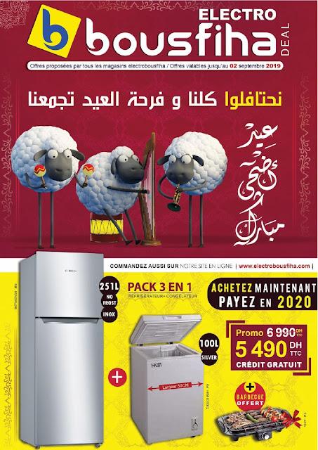 catalogue electrobousfiha aout septembre aid adha 2019