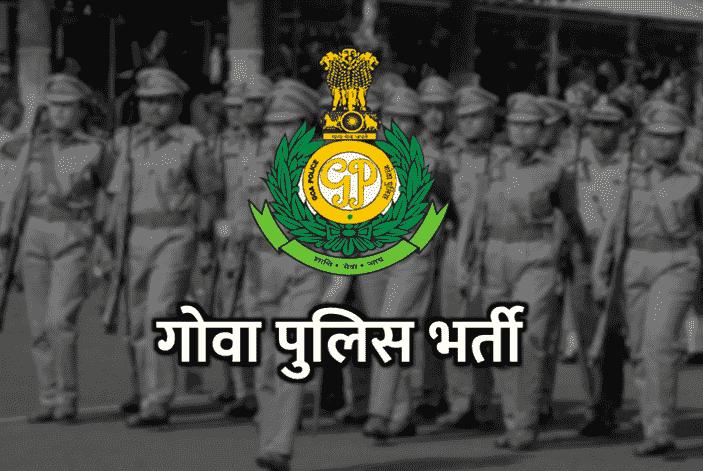 Goa Police doing parade & Goa Police Logo