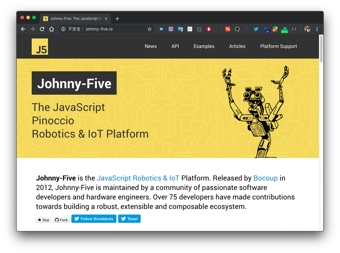 Johnny-Five官方網站