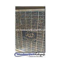 Kaligrafi Asmul Husna Ukiran Kayu Jepara 100x80cm