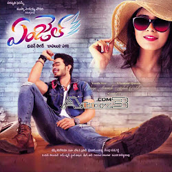 Angel,Angel mp3,Angel telugu mp3,Angel songs