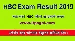 HSC | ALIM | Technical result 2019 with Mark Sheet