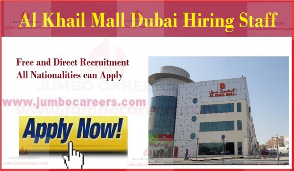 Recent JObs in Gulf countries, UAE latset jobs and careers,