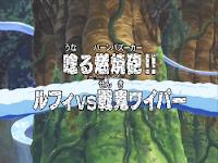 One Piece Episode 171