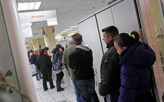 Μαύρο εξάμηνο: 174.000 θέσεις εργασίας χάθηκαν από τον Ιούλιο έως το Δεκέμβριο