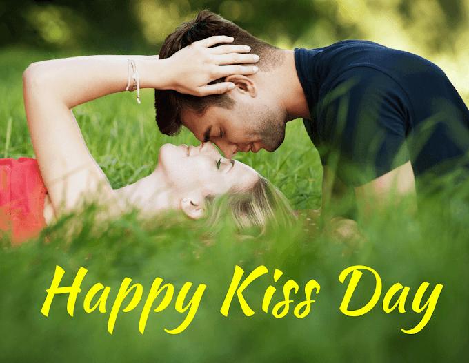 Kiss Day Shayari in Hindi : 13 February 2020