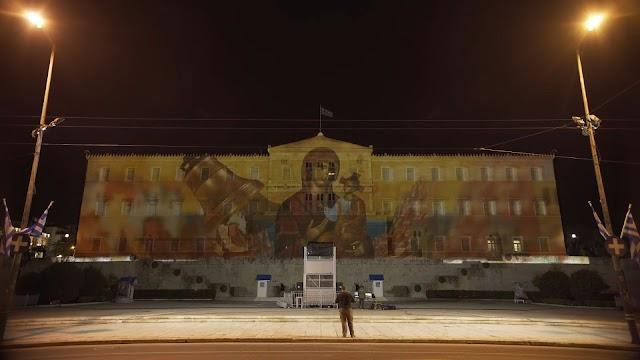 ΓΕΕΘΑ: Οπτικοακουστικό Υλικό από το Μνημείο του Αγνώστου Στρατιώτη-Εντυπωσιακό ΒΙΝΤΕΟ
