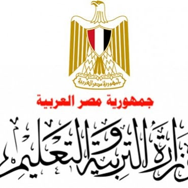 نتيجة مسابقة وظائف وزارة التربية والتعليم 2020 الاستعلام  بالرقم القومى