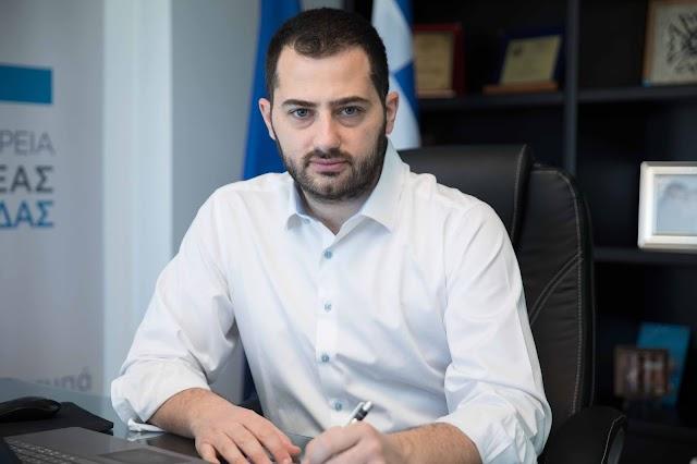 «Εξοικονομώ - Αυτονομώ» ύψους 31.580.000 € για την Περιφέρεια Στερεάς Ελλάδας