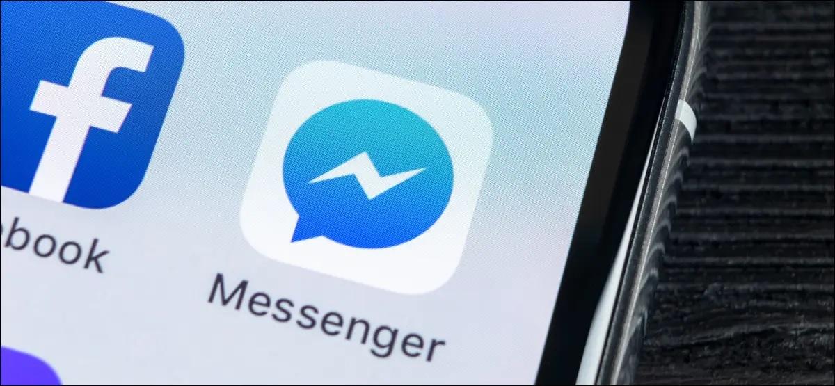 cara mematikan messenger