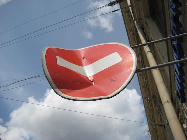 запрет в Питере