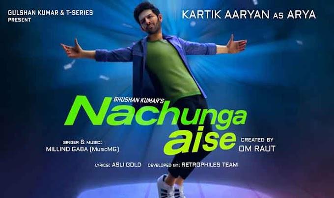 नाचूँगा ऐसे Nachunga Aise Hindi Lyrics – Millind Gaba